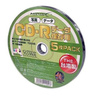 『売切れ御免』 HIDISC CD-R データ用 5枚|kilat