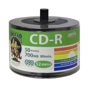 HIDISC CD-R  『50枚』 52倍速 700MB HDCR80GP50SB2|kilat