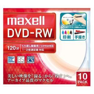 日立マクセル 録画用DVD-R DW120WP...の関連商品5