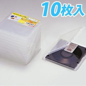 MEIKO MO・フロッピーケース 10枚 kilat
