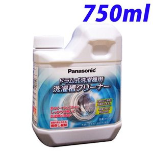 『超人気商品』パナソニック ドラム式洗濯機用 洗濯槽クリーナー 750ml N-W2
