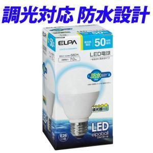 『売切れ御免』 ELPA LED電球 A形 E26 防滴調光 LDA7D-H-G550WPD|kilat