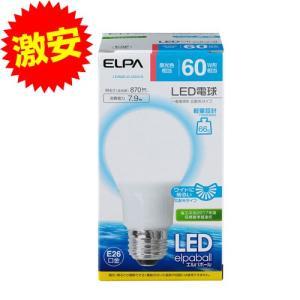 『売切れ御免』ELPA LED電球 E26 60W相当 広がる光タイプ A形 昼光色 LDA8D-G-G5015〔広配光 朝日電器 LED 電球〕|kilat