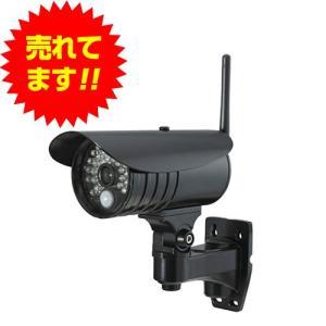『代引不可』 増設カメラIP66 CMS-C71 『返品不可』