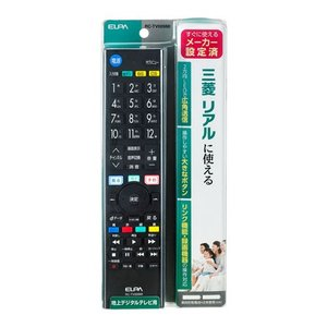 ELPA テレビリモコン 三菱対応 RC-TV009MI 電化製品 電化 生活家電 kilat