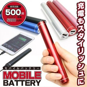 モバイルバッテリー 5200mAh レッド 充電器 スマート...
