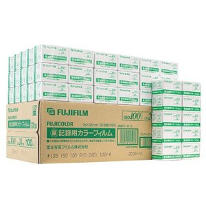 『取寄品』FUJIFILM 業務用 ISO100 24枚撮 100本『返品不可』|kilat