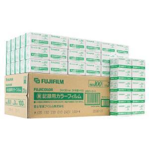 『取寄品』FUJIFILM 業務用 ISO100 36枚撮 100本『返品不可』|kilat