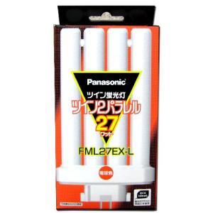 『売切れ御免』 パナソニック コンパクト形蛍光灯 FML 27W 電球色|kilat