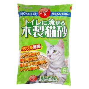 『今だけ特価』 トイレに流せる木製猫砂 ひのき入 6L