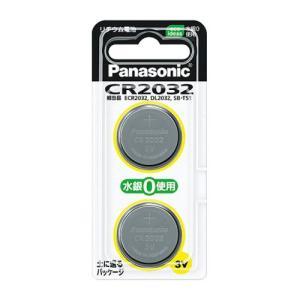 パナソニック コイン形リチウム電池 CR203...の関連商品4