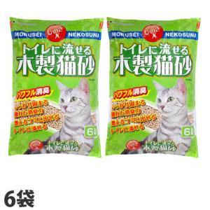 トイレに流せる木製猫砂 ひのき入 6L×6袋 [ペレット 猫砂 最安値挑戦]|kilat