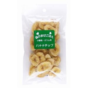 森のまぜごはん バナナチップ 45g