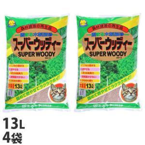 【今だけ特価】 猫砂 スーパーウッディー 13L 4袋(1ケース) 固まる木製猫砂|kilat