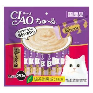 いなば CIAO チャオ ちゅ〜る かつお ほたてミックス味 14g×20本 SC-192 国産|kilat