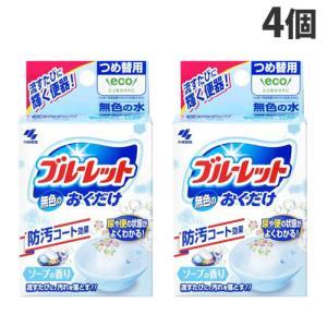 小林製薬 ブルーレットおくだけ ソープの香り 詰め替え用 25g×4個