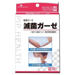 購入単位:1個  4902522661119 ピップ ぴっぷ ピップ株式会社 ぴっぷ株式会社 衛生用...