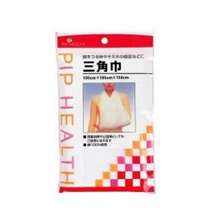 ピップ 三角巾 105cm×105cm×150cmの商品画像