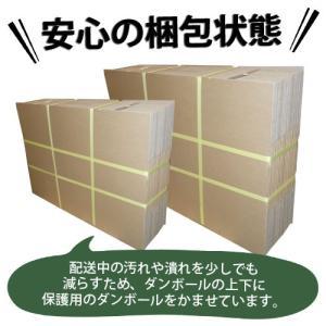 ダンボール(段ボール)宅配ダンボール 3辺計約80cm(80サイズ)A4 20枚 kilat 02