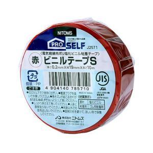 ニトムズ ビニールテープS 19×10mm 赤|kilat