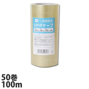OPPテープ GRATES 厚さ0.05mm 48mm×100m 透明 50巻 kilat