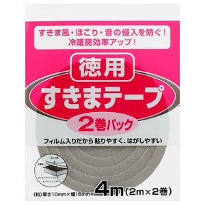 ニトムズ すき間テープ 2Pの関連商品7