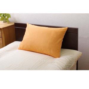 『売切れ御免』 リバーシブル リバ枕カバー63IT オレンジ/ライトベージュ 9803065 43×63cm〔ラグ カーペット 家具〕|kilat