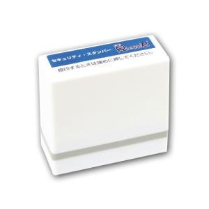 『売切れ御免』 個人情報保護スタンプ「見えない君」 スモール|kilat