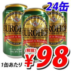 購入単位:1箱(24本)  ビール お酒 アルコール 第4のビール 発泡酒 蒸留酒 第3のビール 麦...