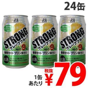『賞味期限:19.07.07』 日本アクセス ストロングチューハイ グレープフルーツ 350ml×24缶|kilat
