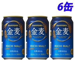 サントリー 金麦 350ml×6缶 『お1人様...の関連商品8