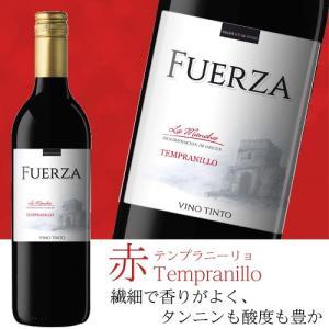 『スペイン直輸入』フエルザ・ティント 赤ワイン Fuerza Vino 1箱(12本)|kilat|05