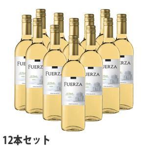 『スペイン直輸入』フエルザ・ブランコ 白ワイン Fuerza Vino 1箱(12本)|kilat