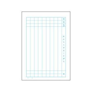 『売切れ御免』 キョクトウ 学習帳 れんらくノート A501 1冊|kilat|02