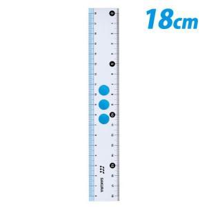 『売切れ御免』 サクラクレパス 直線定規18cm ブルー 287408 kilat