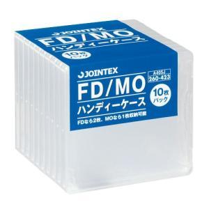 『取寄品』 ジョインテックス FD/MOケース 10枚入 A405J kilat