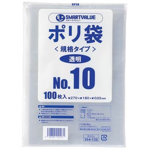 スマートバリュー ポリ袋 10号 100枚 B310J|kilat