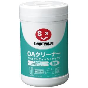 『取寄品』 スマートバリュー 除菌OAクリーナー再生ボトル120枚入A319J|kilat