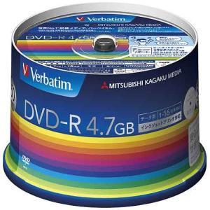 『取寄品』 三菱化学 データ用DVD-R 4...の関連商品10