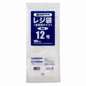 スマートバリュー レジ袋〔省資源タイプ〕No.12 100枚 B712J|kilat