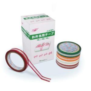 共和 お弁当テープ 赤 10巻 kilat