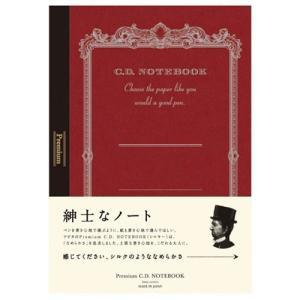 『売切れ御免』 アピカ プレミアムCDノート A5 方眼罫 CDS90S|kilat