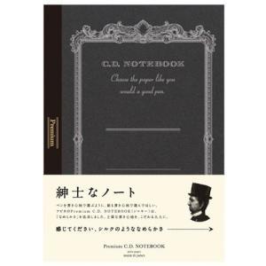『売切れ御免』 アピカ プレミアムCDノート A5 無罫 CDS90W|kilat