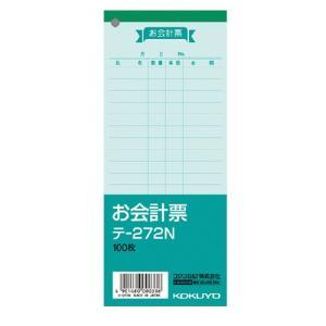 『売切れ御免』 コクヨ お会計票(色上質紙) 177×75mm 100枚 テ-272N|kilat