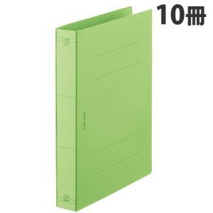 『売切れ御免』 ライオン事務器 フラットファイル 特厚とじ A4S 緑 10冊 AX-519S-10P|kilat
