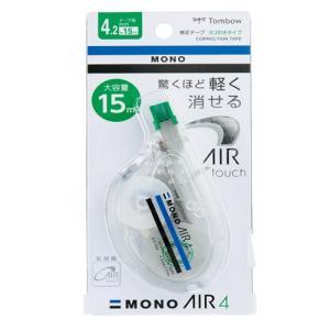 『売切れ御免』 トンボ鉛筆 修正テープ モノエアー 横引き 4.2mm×15m CT-YA4 MONO モノ kilat