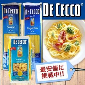 パスタ ディチェコ NO.11 500g×24袋 スパゲティー ディチェコ スパゲティーニ  送料無料|kilat|02