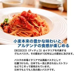 パスタ ディチェコ NO.11 500g×24袋 スパゲティー ディチェコ スパゲティーニ  送料無料|kilat|03
