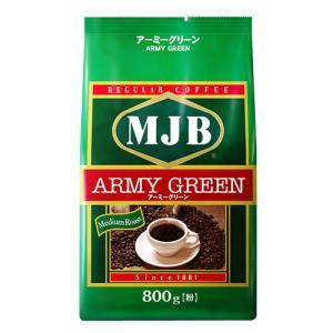 MJB レギュラーコーヒー アーミーグリーン詰替用  900g...