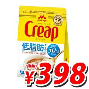 『賞味期限:18.12.02』 森永乳業 クリープライト 210g